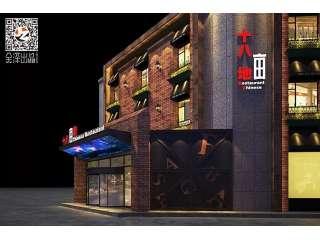 十八亩地,特色主题餐厅亚博体育网页版登录入口