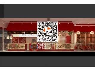 海盗煎饼侠—金泽MOGO店