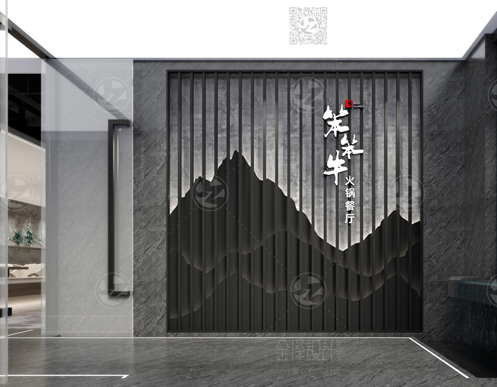 赤峰笨笨牛火锅餐厅- ...