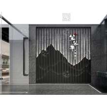 赤峰笨笨牛火锅餐厅-金泽设计出品